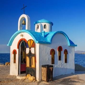 Chania Souda Bay Crete, Greece